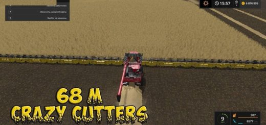 Мод ПАК CRAZY CUTTERS PACK Farming Simulator 17