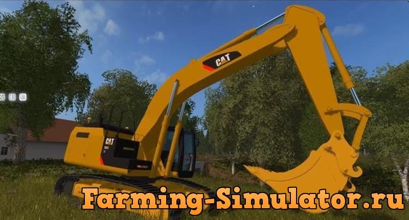 Мод экскаватор CATERPILLAR 329E V1.0.0 Farming Simulator 2017