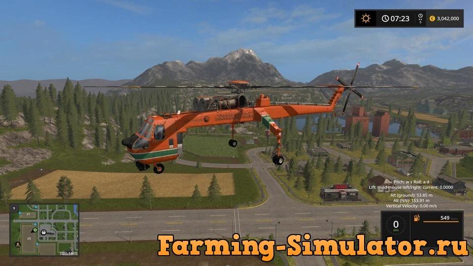 Мод вертолет FDR LOGGING GRYPHON HELI V12 V1 Farming Simulator 17
