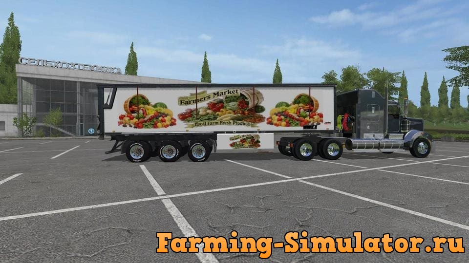 Мод прицеп Fruit Trailer v1.0 Farming Simulator 2017