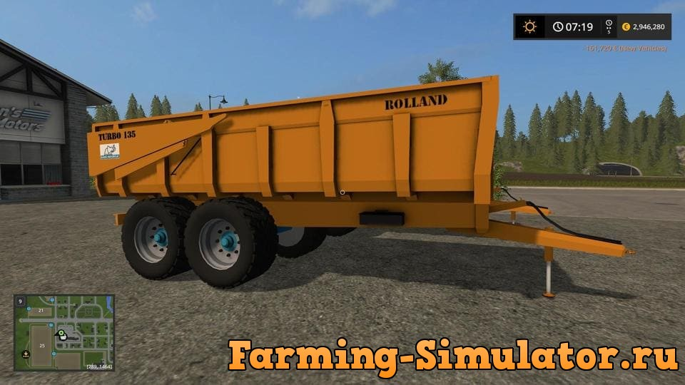 Мод прицеп ROLLAND TURBO135 V2.0 Farming Simulator 2017