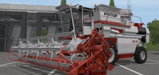 Мод комбайн СК-10 Ротор v beta Фермер Симулятор 2017