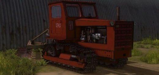 Мод трактор Т-4 Алтаец V1.2 Фарминг Симулятор 2017