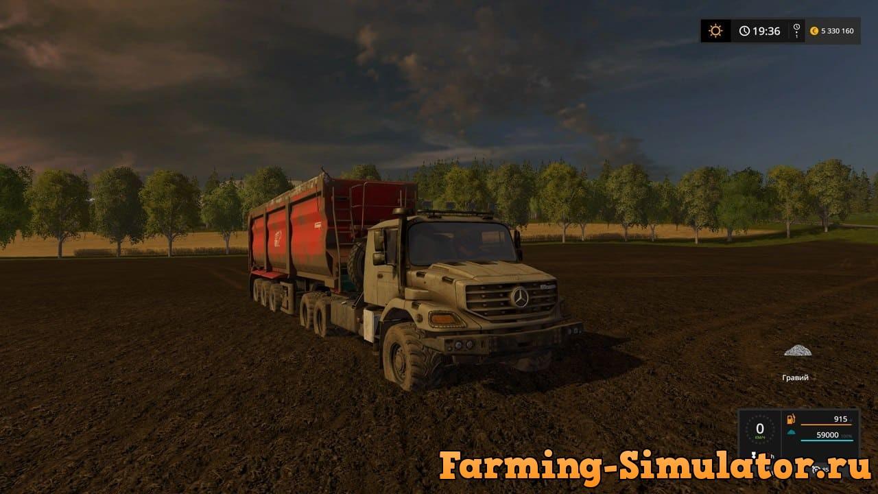Мод тягач MB Zetros v1.0.0.0 Farming Simulator 17