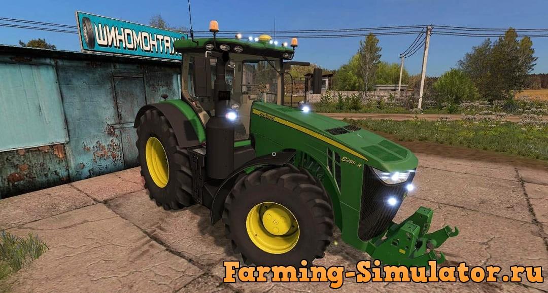 Мод трактор John Deere 8R v3.1 FS17