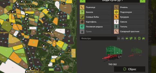 Мод карта Germantown v 2.0.0.2 Farming Simulator 17