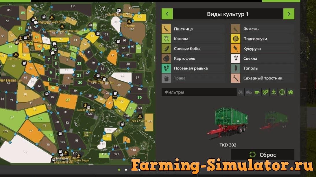 Мод карта Germantown v 2.0.0.2 Farming Simulator 17