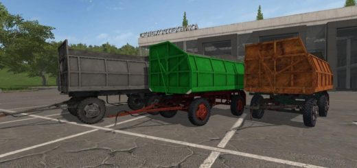 Мод ПАК прицепы MBP 6.5 SILAGE TRAILER PACK V1.0 FS17