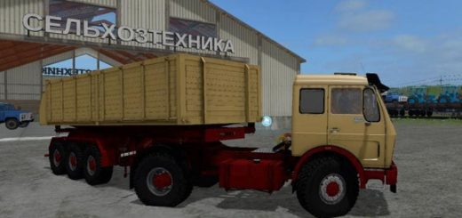 Мод ПАК MERCEDES BENZ NG AND TRAILER V1.0 FS17