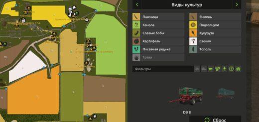 Мод карта Будни тракториста v3.0 Фермер Симулятор 2017