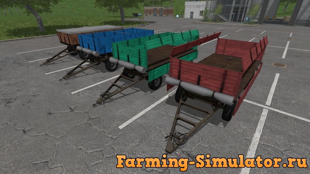 Мод прицеп BSS P93SH V1.0.0.0  Farming Simulator 2017