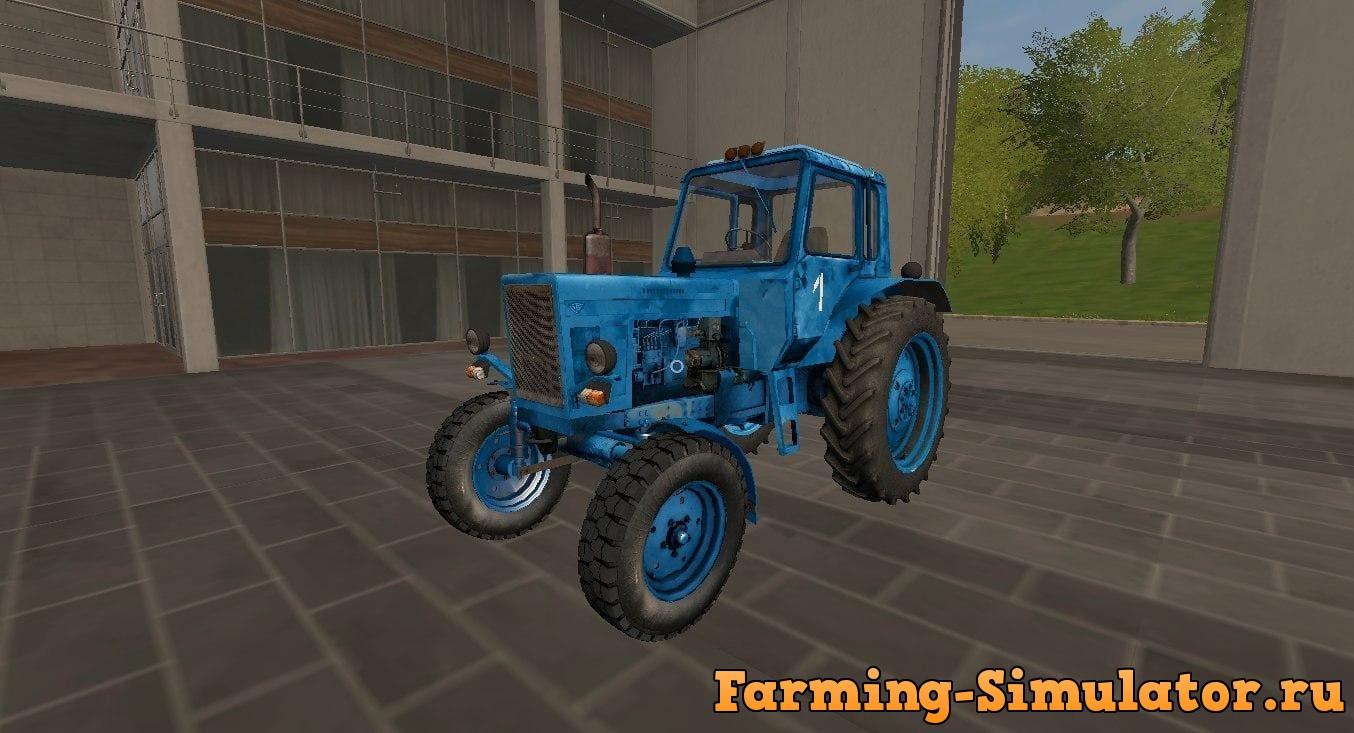Мод трактор МТЗ MTZ 80 5 2L v1.0 Фермер Симулятор 2017