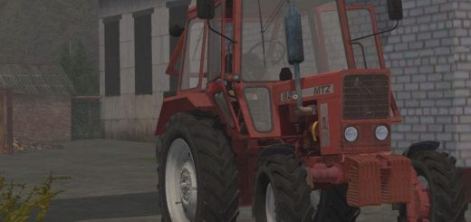 Мод трактор МТЗ MTZ 82 BELARUS V1.0 Фарминг Симулятор 2017