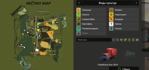 Мод карта NECTINY MAP V2.0 BY KUBESH LS Farming Simulator 2017