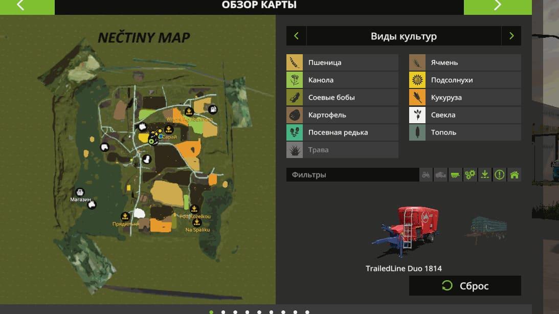 Мод карта NECTINY MAP V2.0 BY KUBESH LS Farming Simulator 2017