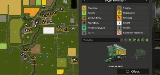 Мод карта Sherwood Park Farm v 3.1 Farming Simulator 17