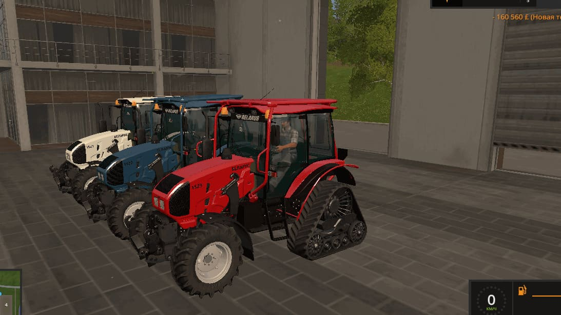 Мод трактор МТЗ-1523 v Edit Фермер Симулятор 2017