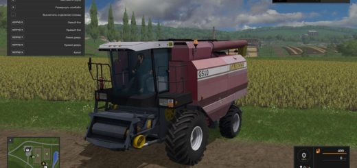 Мод комбайн PALESSE GS10 PRIVAT V1.1 Farming Simulator 17