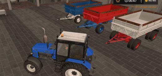 Мод прицеп BSS PS2 V1.0.0.0 Farming Simulator 17