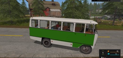 Мод автобус Кубанец V1.0 Фарминг Симулятор 2017