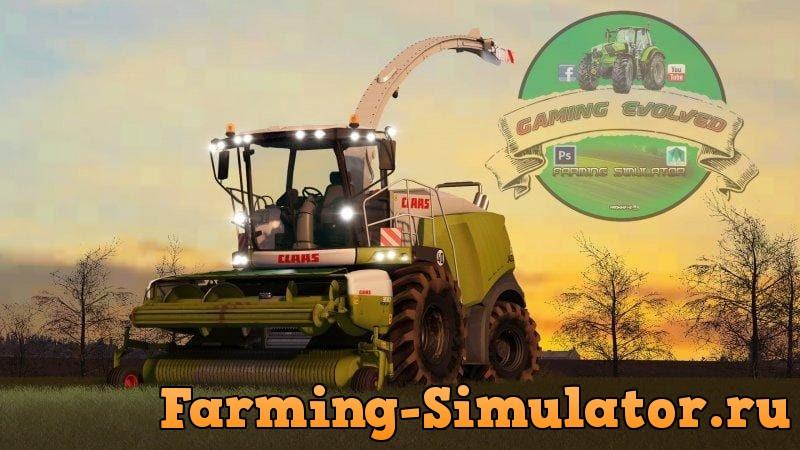 Мод ПАК CLAAS JAGUAR 900 TYPE 496 V1.0.0.0 Farming Simulator 2017