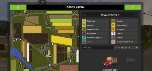 Мод карта ПРИГОРОД V1.0.0.0 Фермер Симулятор 2017