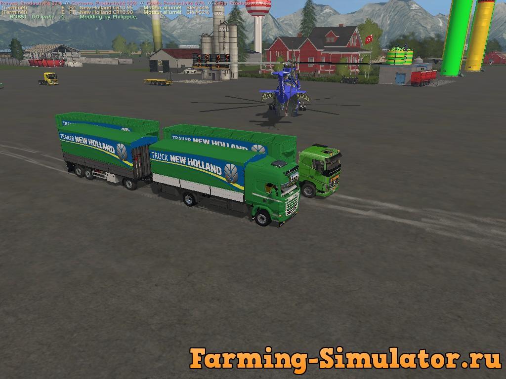 Мод прицеп TRAILER NEW HOLLAND KRONE UAL V1.1 Farming Simulator 17