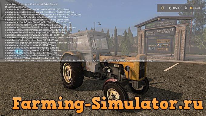 Мод трактор URSUS C360 V1.0.0.0 Farming Simulator 17