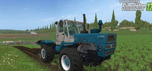 Мод трактор ХТЗ Т-150К СТАРЫЙ Фермер Симулятор 2017