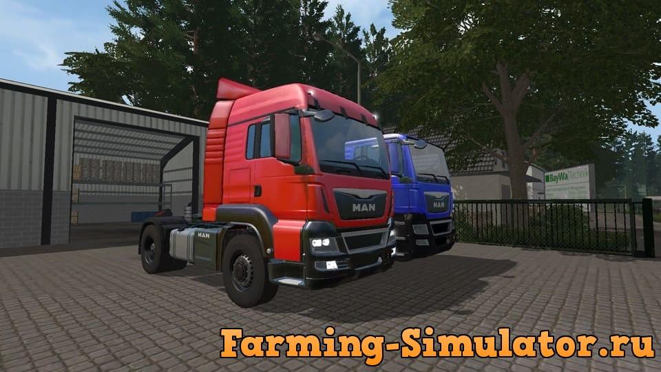 Мод ПАК MAN TGS V17.0 Farming Simulator 17