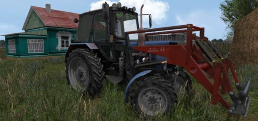 Мод трактор MR МТЗ 82.1 Фермер Симулятор 2017