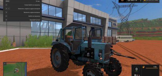 Мод трактор МТЗ 82 1985 ГОДА V1.0 Фарминг Симулятор 2017
