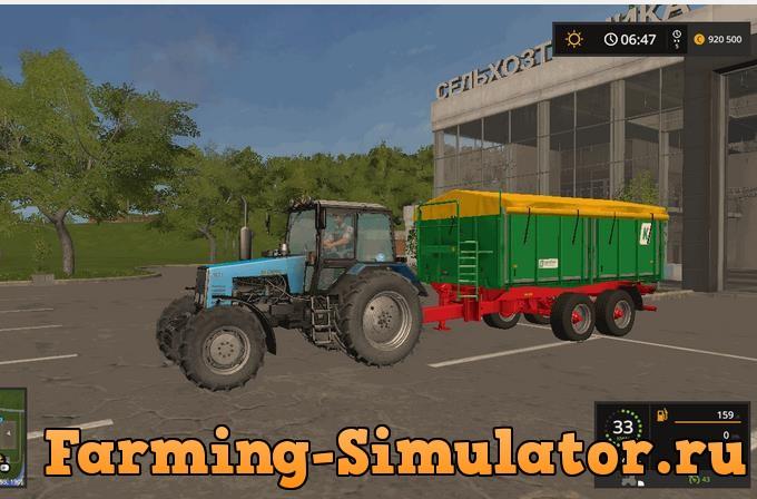 Мод трактор МТЗ 1221 v1.1 Фарминг Симулятор 2017