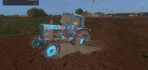 Мод трактор МТЗ-80 V1.0 Фарминг Симулятор 2017