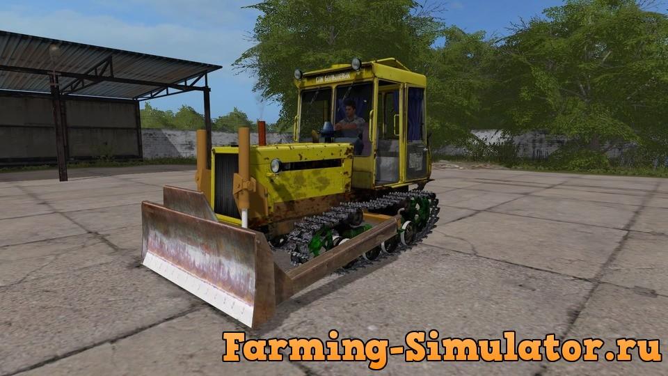 Мод трактор ДТ-75МЛ V1.5.0.0 Фарминг Симулятор 2017