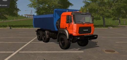 Мод грузовик УРАЛ 6370 Фермер Симулятор 2017