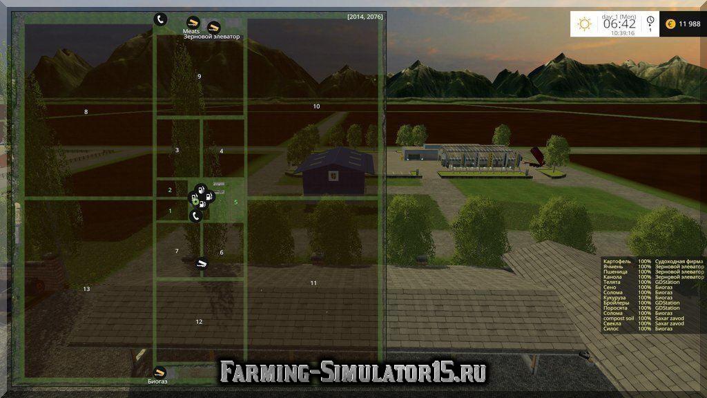 Моды для farming simulator 2019 элеватор для всех культур мануал по фольксвагену транспортеру
