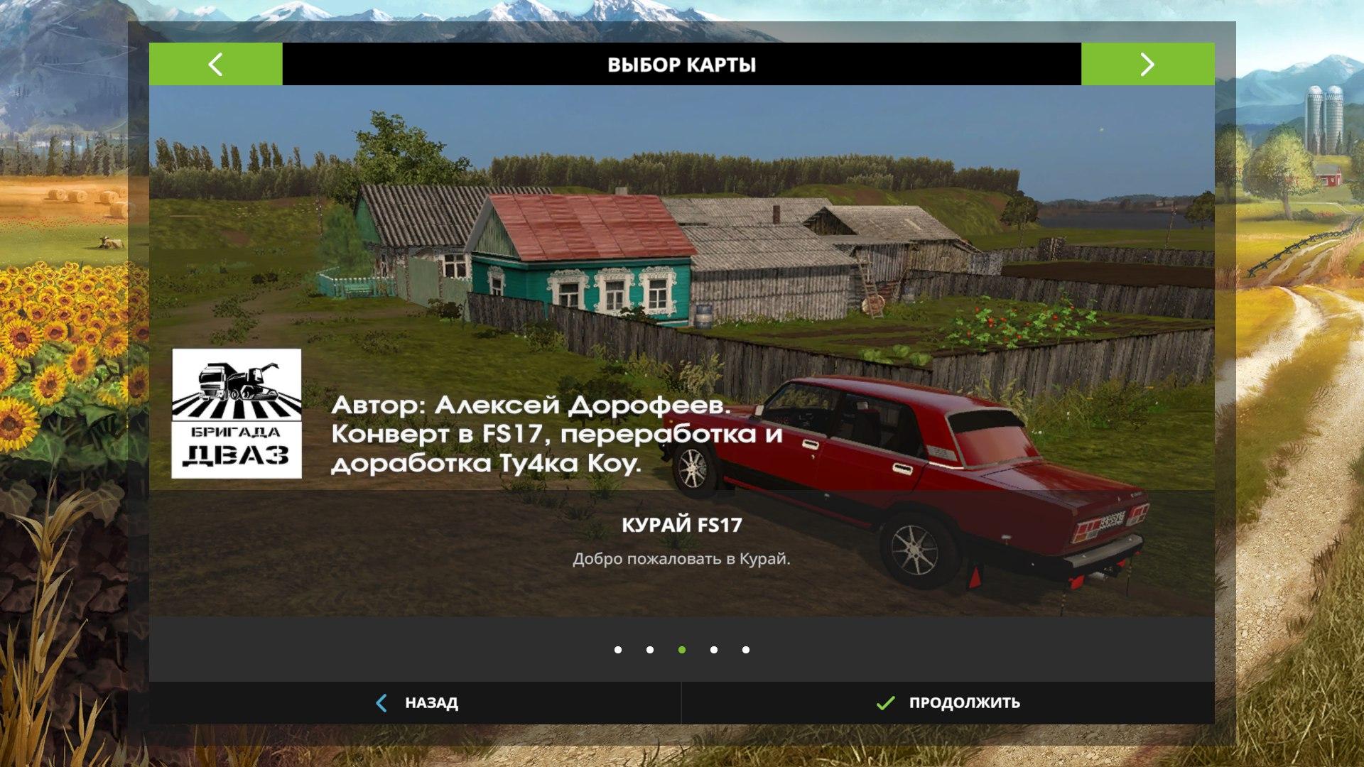 Играть ферма 17 года карта курай есть ли в болгарии казино