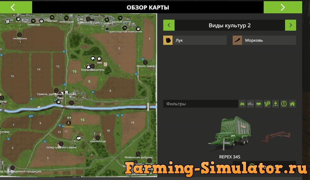моды карты леса фарминг симулятор 2017